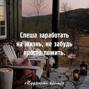 чего не хватает для полного счастья